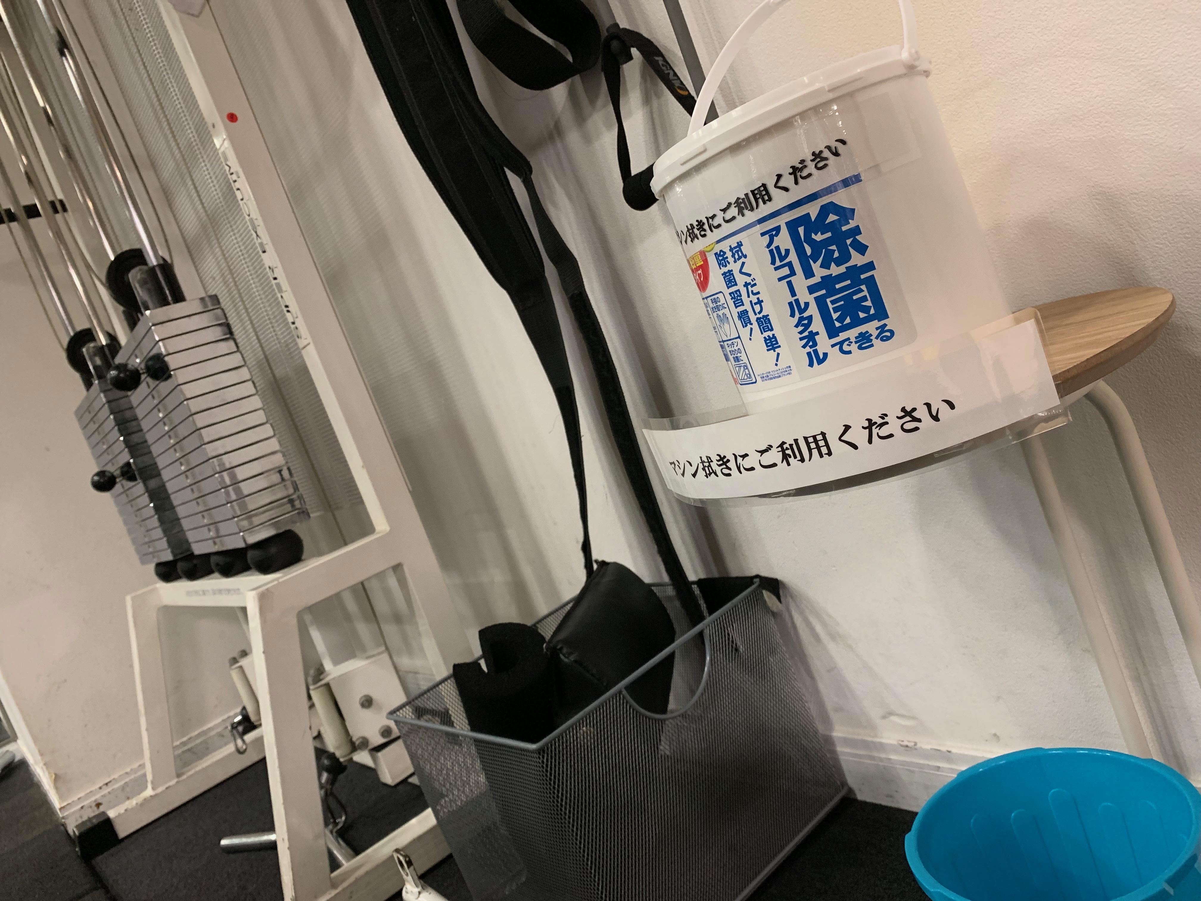 芦屋店ジムエリアに除菌シートが導入されました