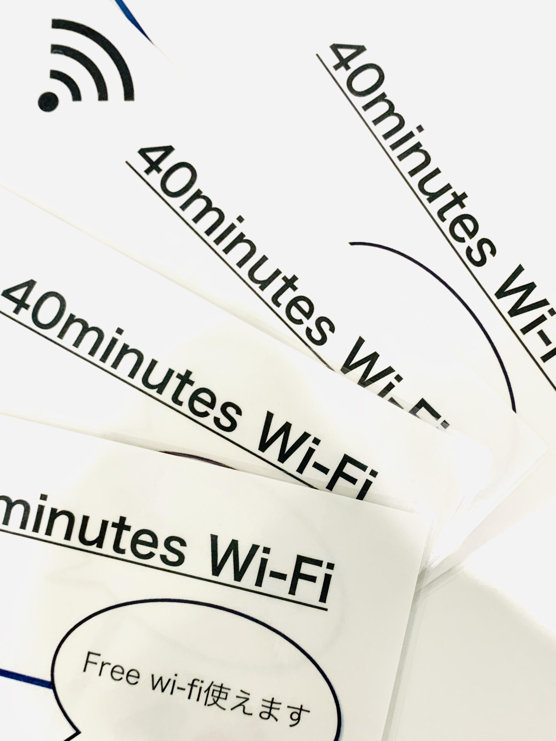 Wi-Fiが使えるようになりました!